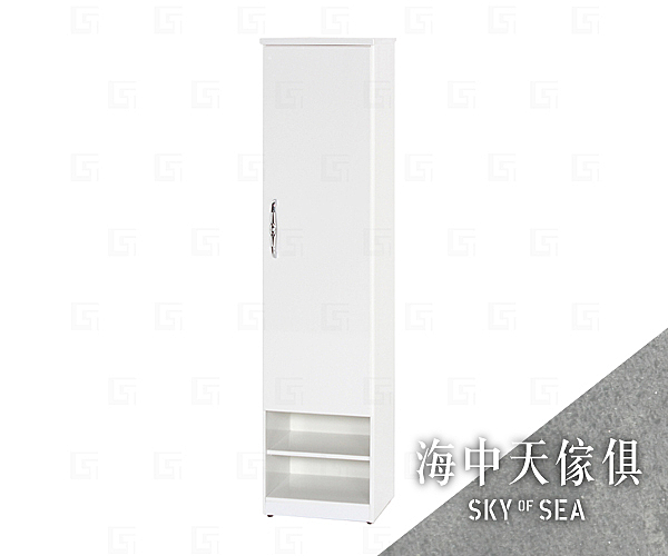 {{ 海中天休閒傢俱廣場 }} G-34 環保塑鋼 鞋櫃系列 116-01A 鞋櫃 (六色可選)