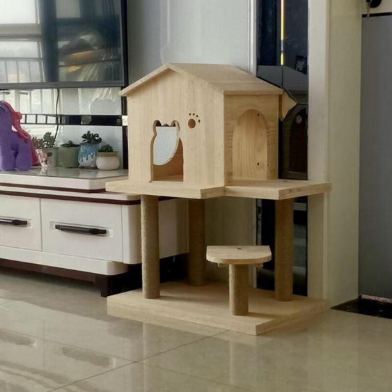實木貓爬架貓窩一體家用多功能貓別墅房子小型貓咪玩具貓舍貓跳臺