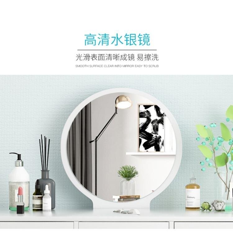 化妝台 梳妝臺臥室小戶型迷你化妝桌收納柜現代簡約簡易化妝柜化妝臺 概念3C