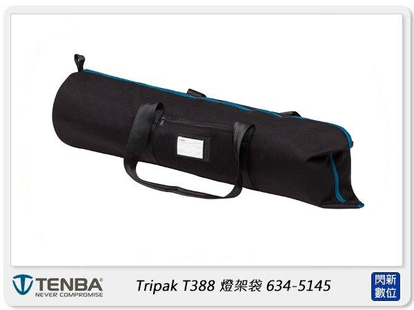 【滿3000現折300+點數10倍回饋】Tenba Tripak T388 38-inches 燈架袋 可收納117cm 634-515(公司貨)