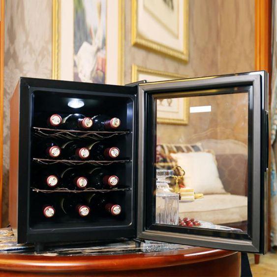 富信 JC-33AW紅酒櫃電子恒溫小型靜音家用啤酒櫃冰吧風冷藏茶葉