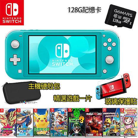 任天堂Switch Lite 藍色主機+精選遊戲8選一+128GB記憶卡《周邊大全配組》精靈