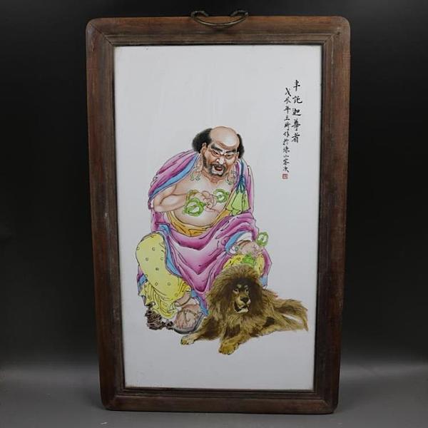 民國手繪粉彩人物十八羅漢老瓷板掛畫壁畫仿古工藝品老貨瓷器擺件1入