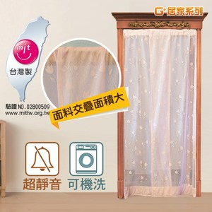 G+居家系列透氣紗防蚊門簾- 粉色小花