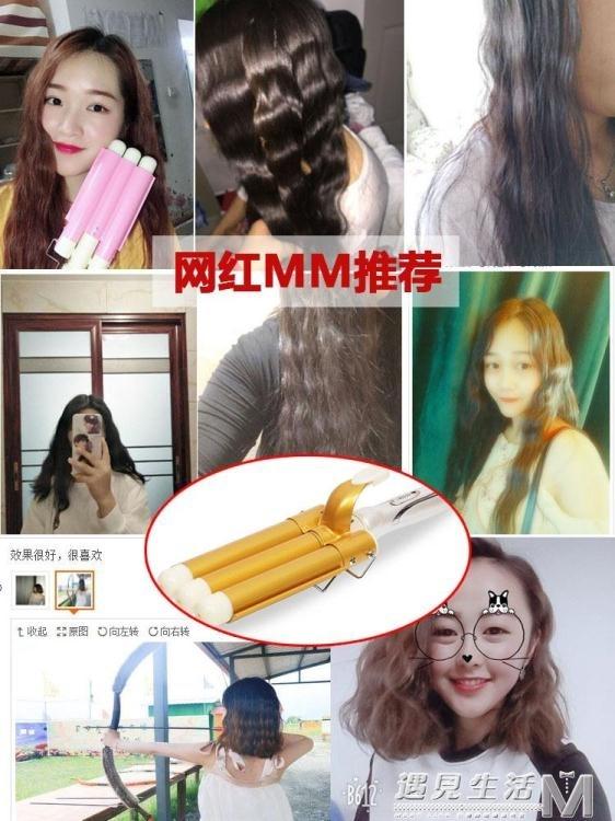 韓國蛋捲棒蛋捲頭三棒捲髮器水波紋捲髮棒女泡面蛋糕捲髮神器夾板 概念3C