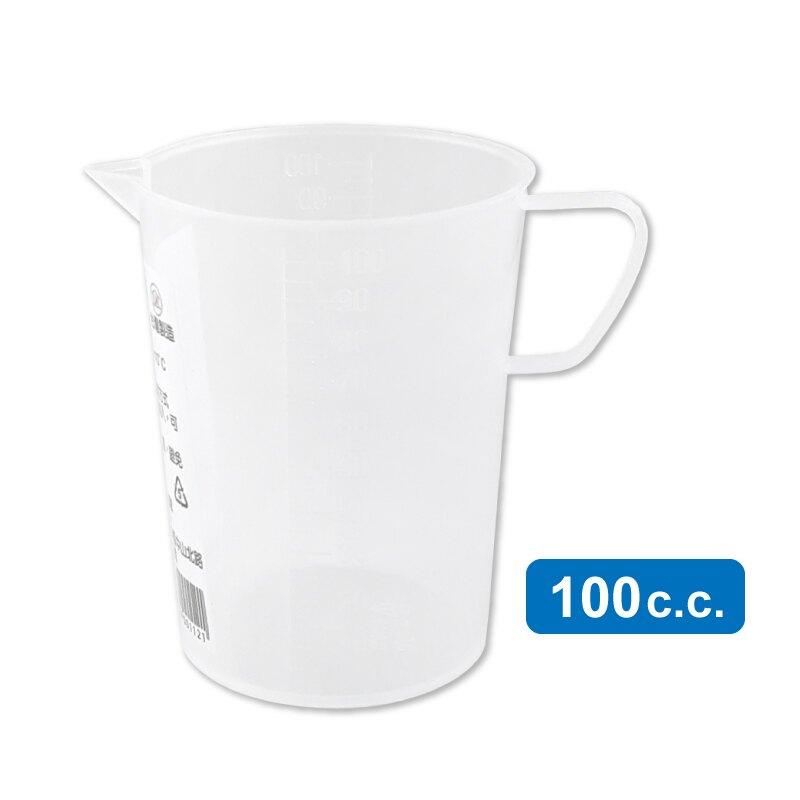 力銘量杯50cc~600cc 刻度量杯 透明量杯 烘培 尖嘴塑膠量杯 【台灣製】