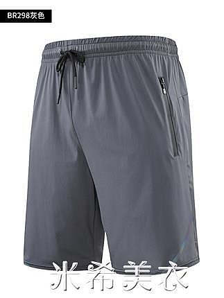 運動短褲男士訓練籃球透氣夏季薄款跑步健身寬鬆休閑五分冰絲褲子 米希美衣