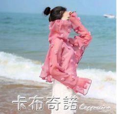 中國古風面紗防曬披肩夏季外搭親子兒童透氣薄款百搭海邊沙灘旅游 卡布奇諾
