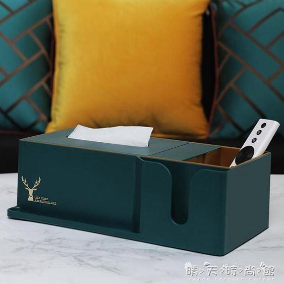 車載紙巾盒防滑多功能手機收納盒創意簡約客廳桌面抽紙盒輕奢風SUPER 全館特惠9折