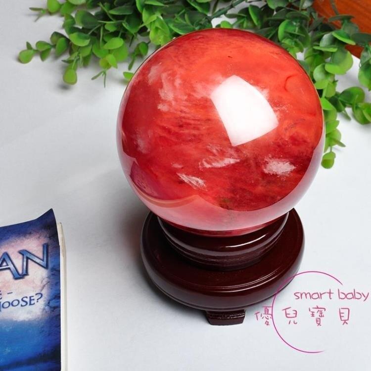 風水球 招聚財紅色水晶球擺件紅風水球轉運開光透玻璃圓球天然客廳辦公室【快速出貨】