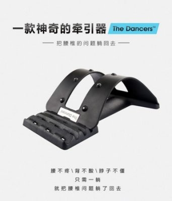免運~現貨 腰间盘腰椎突出牵引器腰部劳损按摩家用矫正器MWJJ8784