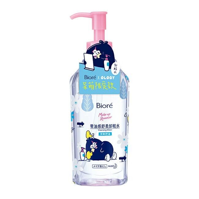 Biore零油感舒柔卸粧水-淨爽控油型(奧樂雞)300ml