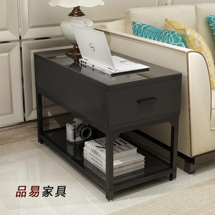 簡約客廳小茶幾茶桌沙發邊櫃邊角幾邊角桌儲物櫃鋼化玻璃扶手櫃 概念3C