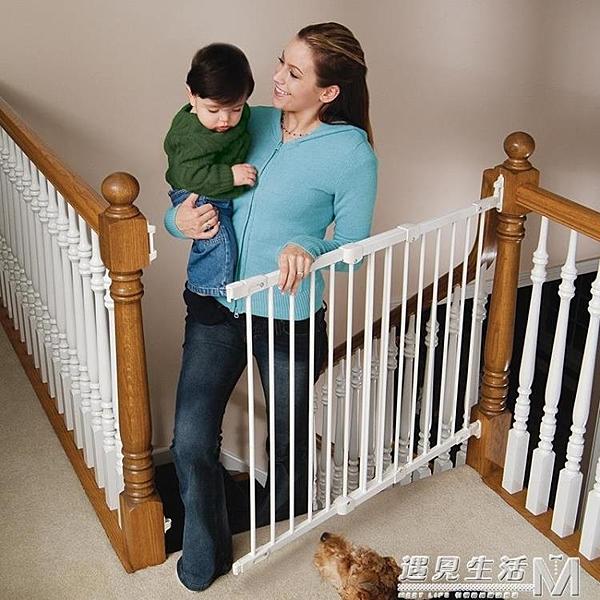安全門欄樓梯口防護欄寵物狗狗貓柵欄桿需打孔自動圍欄隔離門