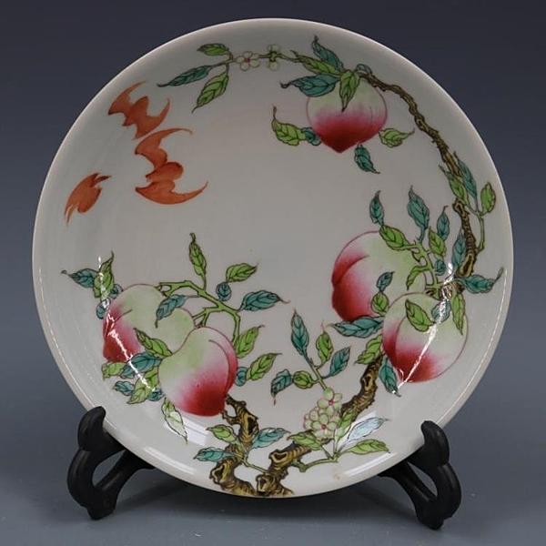 清雍正粉彩久桃紋福壽盤仿古工藝品瓷器家居裝飾擺件古董古玩收藏1入