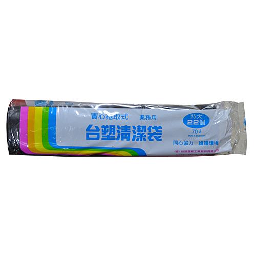 【奇奇文具】台塑 (特大黑)70L實心捲取式清潔袋