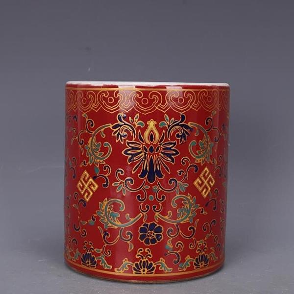 清乾隆胭脂紅釉琺瑯彩花紋筆筒仿古瓷器家居文房中式擺件古董古玩1入