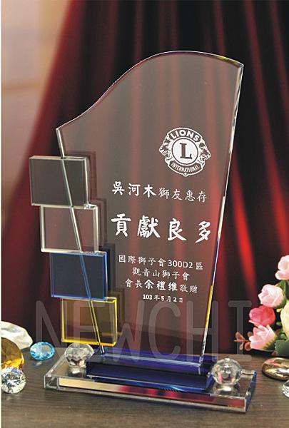 水晶獎座【C035-L】獎座 獎盃 獎牌/社團用品/禮贈品/宣導品