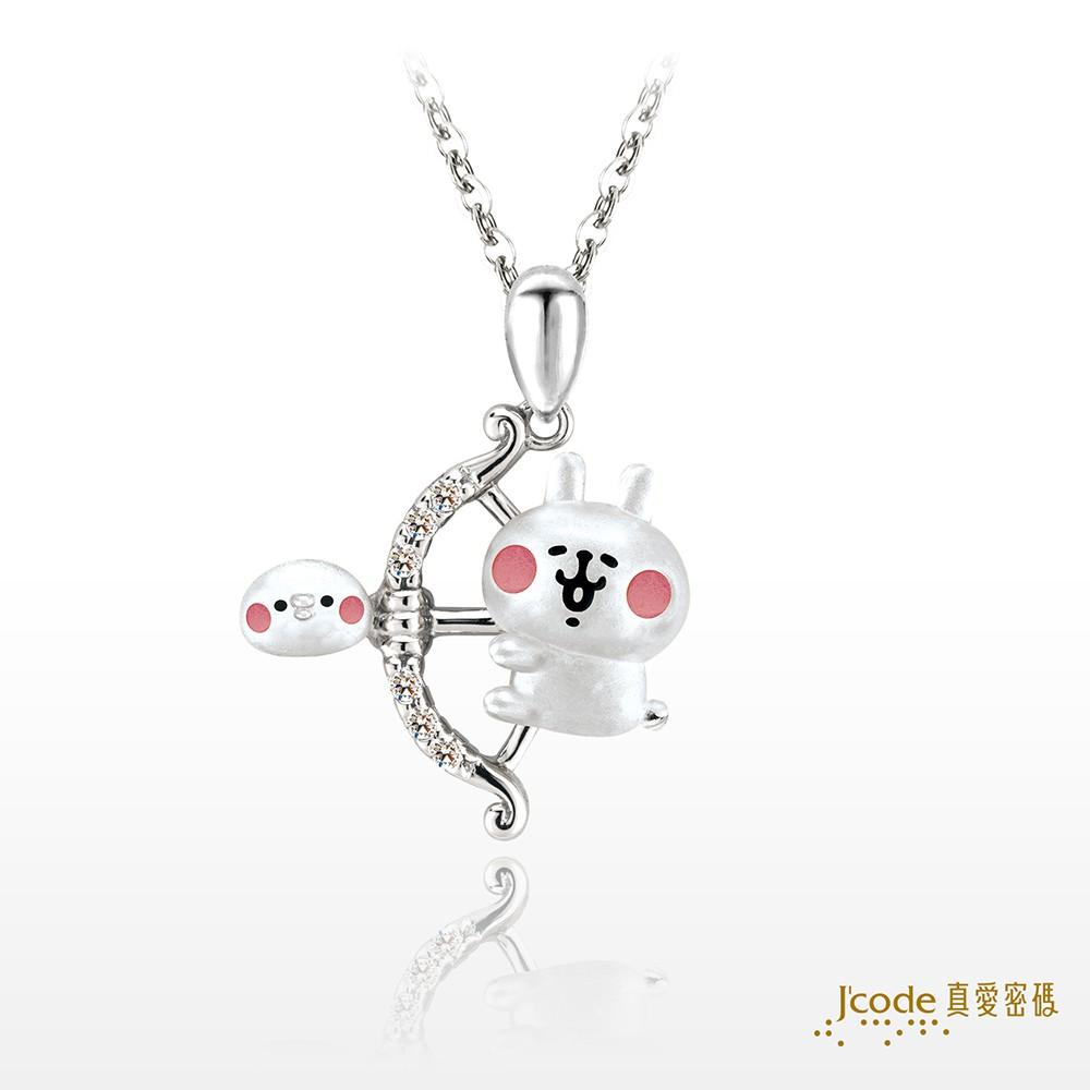卡娜赫拉的小動物 - 星座 射手座 P助和粉紅兔兔 - 純銀墜子 + 白鋼項鍊