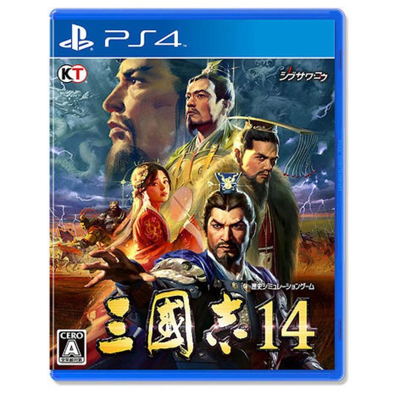 PS4原版片 三國志14 中文版全新品【附特典眾望所蜀紅包袋】台中星光電玩