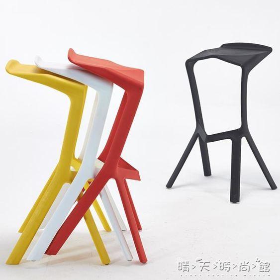 百思宜 現代簡約休閒時尚創意酒吧椅吧臺椅吧凳高腳椅前臺高腳凳SUPER 全館特惠9折