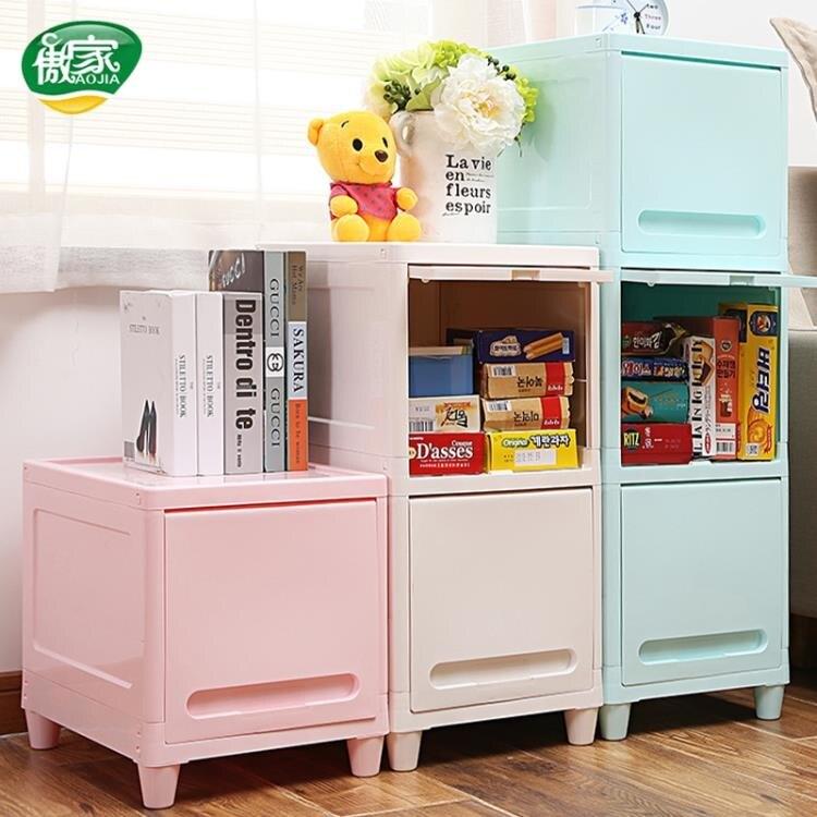 夾縫收納櫃30公分抽屜式衛生間翻蓋冰箱置物架廚房浴室窄櫃子夾縫櫃 概念3C