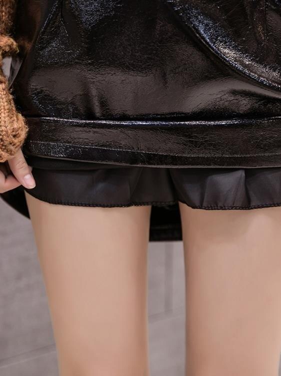 皮裙 秋裝新款pu銀色皮裙短裙女高腰ins超火a字半身裙防走光包臀裙 概念3C