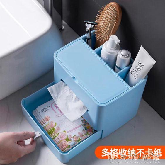 多功能紙巾盒抽紙盒臥室少女可愛家用創意客廳茶幾遙控器收納盒子