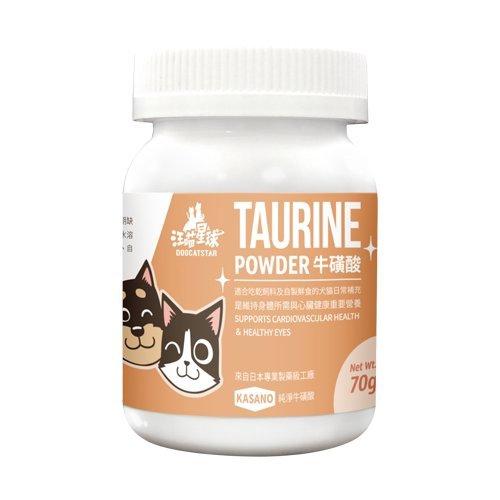 DogCatStar汪喵星球 TAURINE 牛磺酸70g·犬貓營養品『WANG』