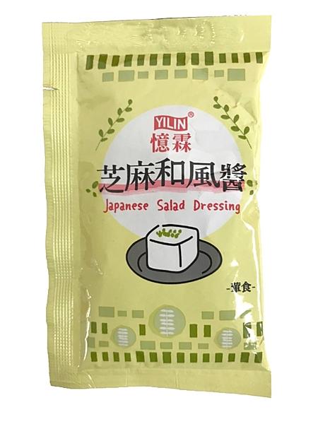憶霖 芝麻和風醬(30g x 100包/袋)