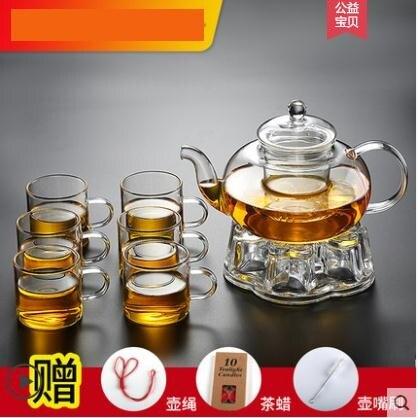 加厚耐熱高溫玻璃茶具家用花茶壺過濾功夫茶具套裝泡茶壺【99購物節】
