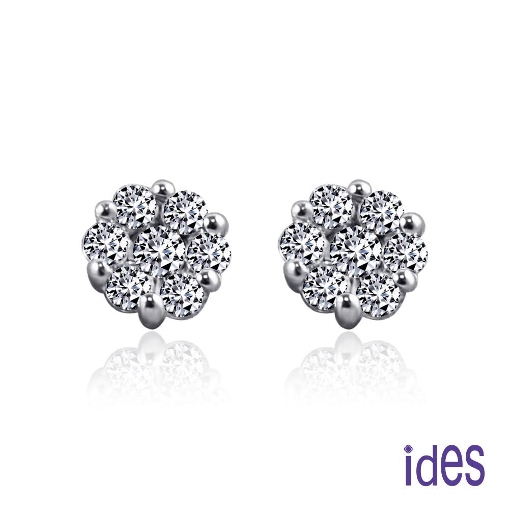 ides愛蒂思鑽石 喝采系列歐風設計款鑽石耳環/花朵