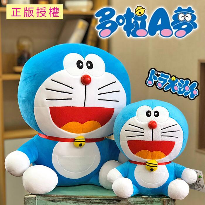 (7吋)哆啦a夢 小叮噹 娃娃 玩偶 正版授權 機器貓 doraemon葉子小舖