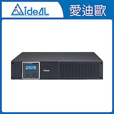 愛迪歐IDEAL 1000VA LCD 19吋 在線互動式不斷電系統 IDEAL-7710CR(600W)-附監控軟體