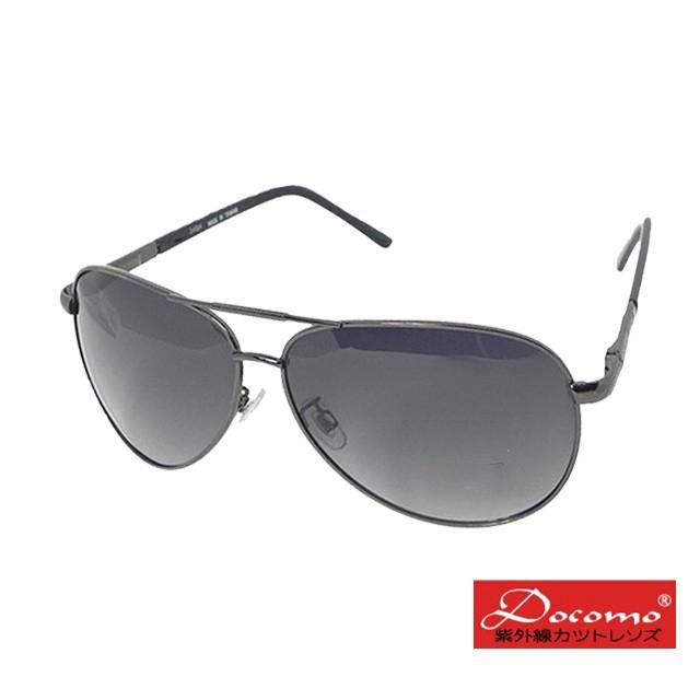 專業金屬篇光款頂級輕量流行款偏光眼鏡 舒適頂級名牌風格 抗UV400 全新上市 廠商直送 現貨
