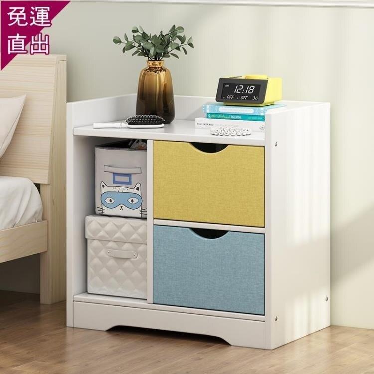 床頭櫃北歐簡約現代床頭收納櫃簡易床邊小櫃子經濟型 概念3C