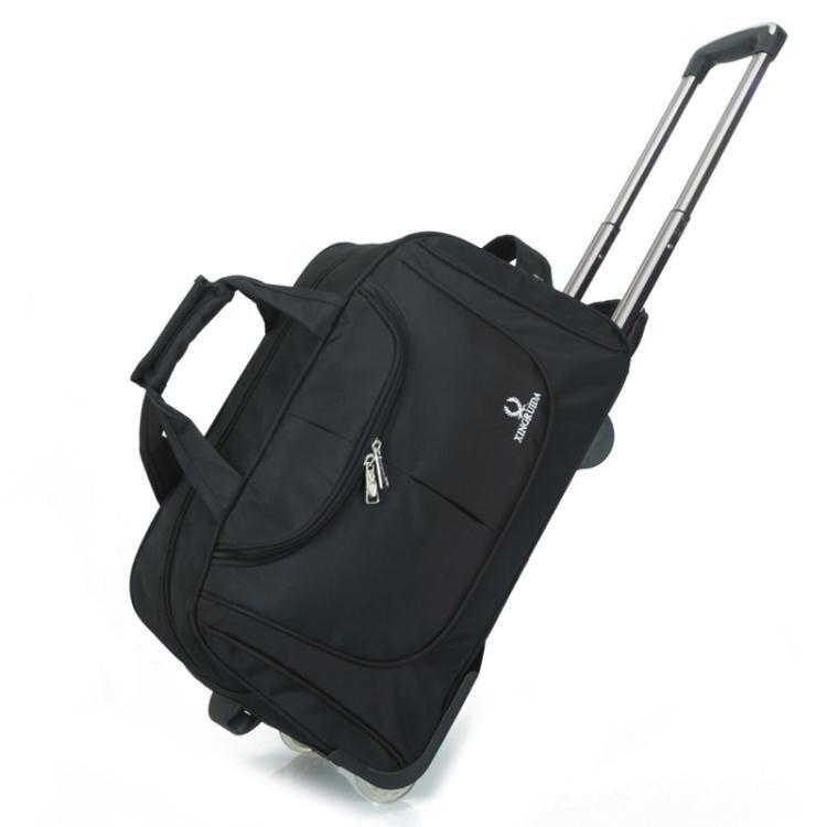 拉桿包旅游男女手提旅行袋大容量行李包登機箱包可折疊短途旅行包【99購物節】