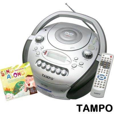 ≦拍賣達人≧TAMPO CRV-709A(含稅)全方位語言學習機+英語童謠SING ALONG