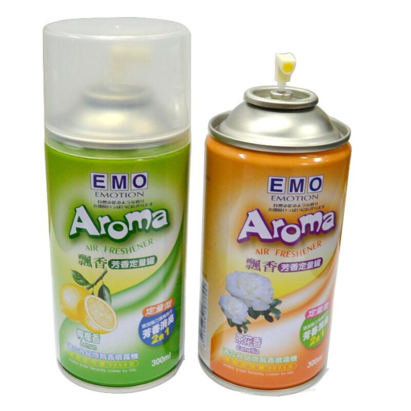 dz288emo芳香噴霧300ml 噴霧罐 香水機專用補充罐 定時噴霧式芳香機噴霧罐 除臭 抗菌