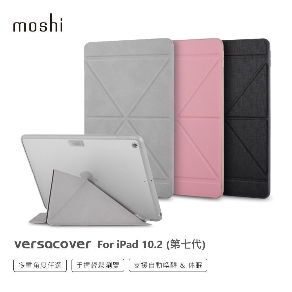 """Moshi iPad 10.2"""" (7/8th) VersaCover 多角度前後平板掀蓋保護皮套"""