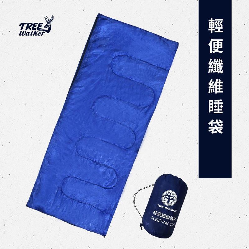 輕便纖維睡袋