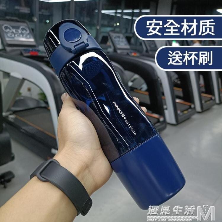 夏天戶外運動水杯男創意女大容量便攜個性潮流防摔健身塑料杯子 概念3C