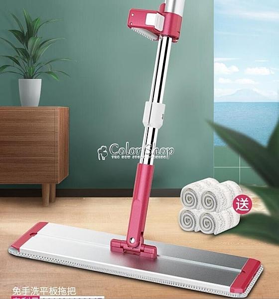 拖把免手洗懶人平板拖把家用擦木地板拖布托把墩布旋轉地拖 母親節特惠 YYP