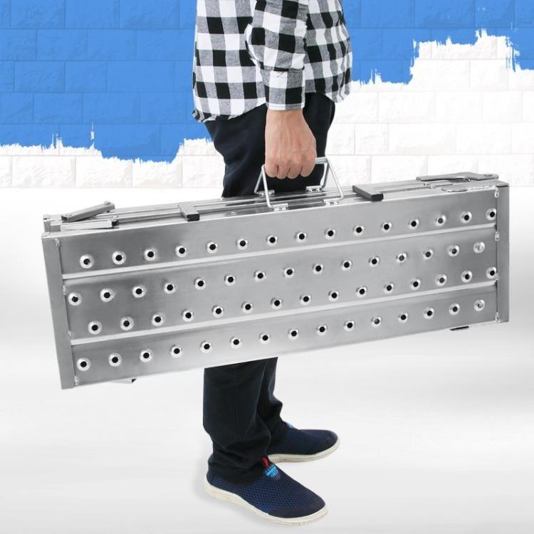 升降台加強款裝修馬凳平台多功能升降腳手架便攜折疊刮膩子伸縮工程梯子城市 【新年鉅惠】