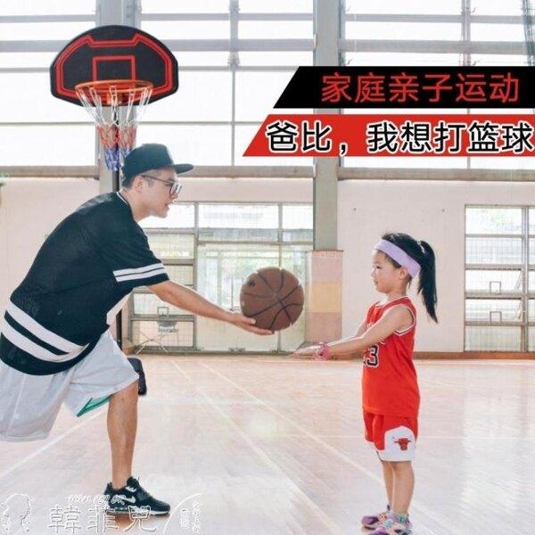籃球架 籃球架青少年成人家用訓練室外移動升降室內幼兒園兒童簡易投籃框【99購物節】