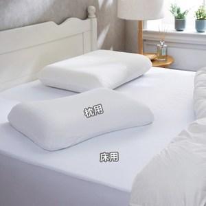 HOLA 天絲雙層床包式防水防蟎保潔墊 單人