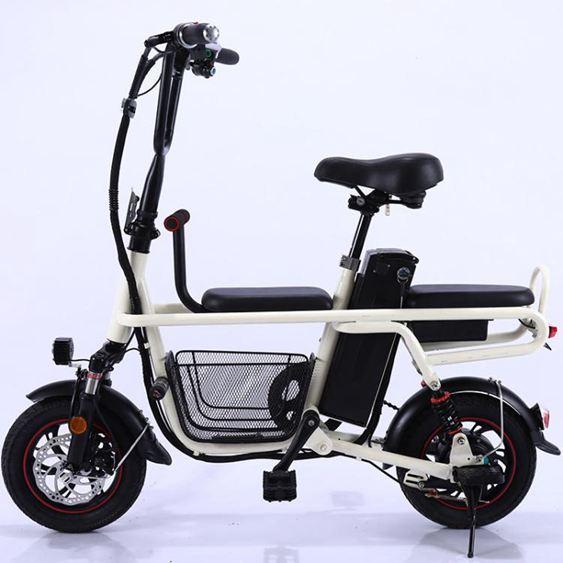 新國標迷你電動自行車折疊鋰電三人座親子雙人母子帶娃電瓶車小型