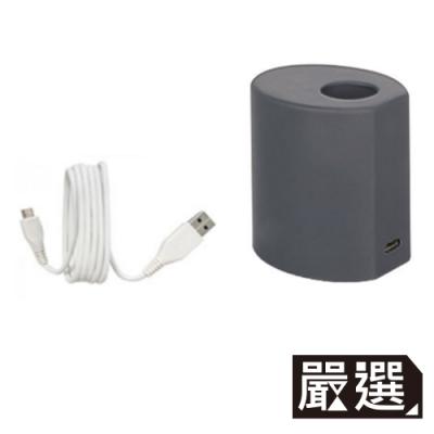 嚴選 支援IQOS 加熱菸專用USB充電座