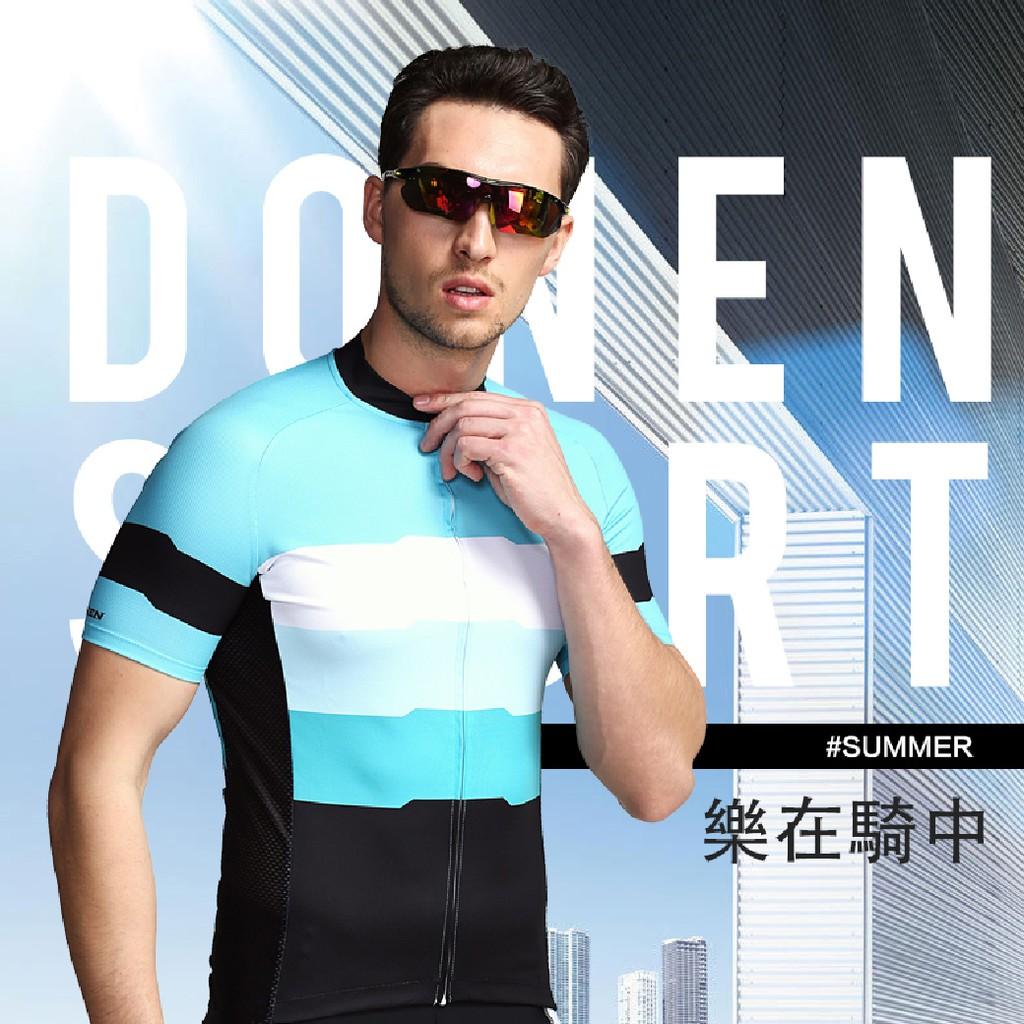 【路達】DONEN--歐洲風格自行車衣-05 【24出貨】 21110