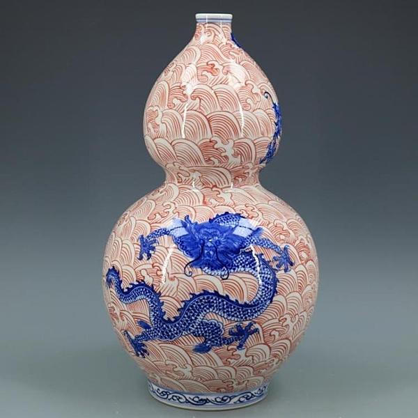 清乾隆青花釉里紅海水龍紋葫蘆瓶仿古瓷器家居博古擺件古董古玩1入